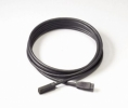 Humminbird 10ft Extension Cable